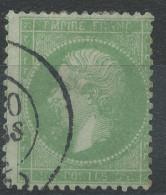 Lot N°32691    Variété/n°20, Oblit Cachet à Date, EMPIRE FRANC Et Légende 5C POSTES 5C - 1862 Napoleon III