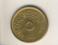 Ägypten V. 1970  5 Milliemes  (49128) - Aegypten