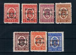 Bulgarien 1945 Paketmarken Mi.Nr. 30/36 Kpl. Satz ** - Dienstzegels