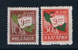 Bulgarien 1945 Mi.Nr. 496/97 Kpl. Satz ** - 1945-59 People's Republic