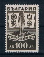 Bulgarien 1946 Balkanspiele Mi.Nr. 533 ** - Ongebruikt