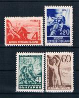 Bulgarien 1948 Kultur Mi.Nr. 646/49 Kpl. Satz ** - Ongebruikt