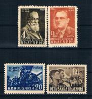 Bulgarien 1948 Mi.Nr. 660/63 Kpl. Satz ** - Ongebruikt