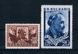 Bulgarien 1949 Dimitrow Mi.Nr. 697/98 Kpl. Satz ** - Ongebruikt