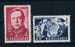 Bulgarien 1950 Mi.Nr. 763/64 Kpl. Satz ** - Ongebruikt