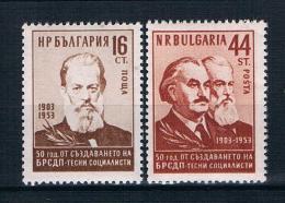 Bulgarien 1953 Mi.Nr. 863/64 Kpl. Satz ** - Ongebruikt