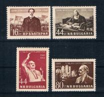 Bulgarien 1954 Mi.Nr. 914/15/916/17 Kpl. Satz ** - Ongebruikt