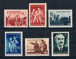 Bulgarien 1954 Befreiung Mi.Nr. 921/26 Kpl. Satz ** - Ongebruikt