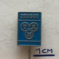 Badge (Pin) ZN003920 - Autobus / Truck (Lastkraftwagen / Kamion) Tovarna Vozil Maribor (TAM) - Transportation