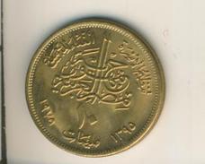 Ägypten V. 1970  10 Milliemes  (49129) - Aegypten
