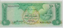U.A.E. P.  8a 10 D 1982 XF - Emirats Arabes Unis