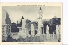 1 CP Exposition Arts Décoratifs Paris 1925.Passerelle Victor-Emmanuel III. Horloge - Exhibitions