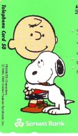 Télécarte Japon * CHIEN SNOOPY (449) BD COMICS * DOG Japan PHONECARD * HOND * HUND - Stripverhalen