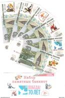 Russia - Pick 268c - 10 Rubles 1997-2004 - Unc - Set Of 6 Commemorative Banknotes WWII 1941-1945 -*RARE* - Russia