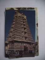India Mysore Chamundeswari Temple - India