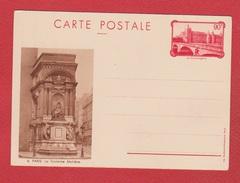 Entier Postal Spécial / CP 3 / La Conciergerie / NEUF