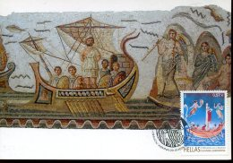 15641 Greece, Maximum 2009, Mythology, Ulysses And Sirens, Mosaic  Photocard, - Cartoline Maximum