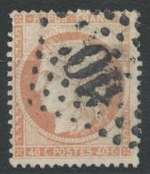 Lot N°32720   N°38, Oblit GC A Déchiffrer - 1870 Siege Of Paris