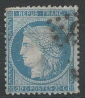Lot N°32721   Variété/n°33, Oblit GC, Nuage Sous Le Menton, Trait Blanc Face A La Bouche, S De POSTES - 1870 Siege Of Paris