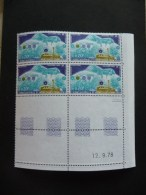 LOT  COLLECTION  TIMBRES  TAAF  COINS  DATES   N  51   POSTE  AERIENNE   NEUFS  LUXE** - Colecciones & Series