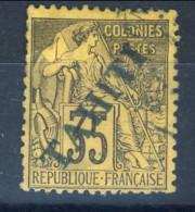 Tahiti 1893 N. 16 C.  35 Violetto Nero Su Giallo Usato Catalogo € 3000 Sovrastampa FALSA