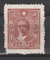 Chine -  380 * - 1912-1949 République