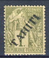 Tahiti 1893 N. 18 F. 1 Verde Oliva MH Catalogo € 150