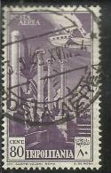 TRIPOLITANIA 1931 1932 POSTA AEREA AIR MAIL SOGGETTI AFRICANI CENT. 80 C USATO USED OBLITERE´ - Tripolitania