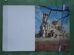 Kov 458 - KIRIL I METHODI LIBRARY, BIBLIOTHEQUE - Bulgaria