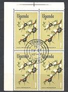UGANDA    1969 Flowers USED  Acacia Drepanolobium - Uganda (1962-...)