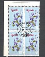 UGANDA    1969 Flowers USED  Clerodendrum Myricoides - Uganda (1962-...)
