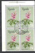 UGANDA    1969 Flowers USED  Acanthus Arboreus - Uganda (1962-...)
