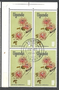 UGANDA    1969 Flowers USED Erythrina Abyssinica - Uganda (1962-...)