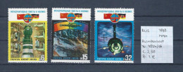 USSR 1978 - YT 4524/26 Postfris/neuf/MNH - Space