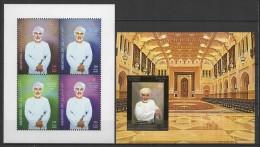Oman (2014) - MS + Blocks -  /   National Day - UNUSUAL Gold - Oman