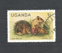 UGANDA    1979 Wildlife - Panthera Leo  USED - Uganda (1962-...)