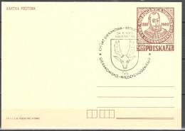 Poland 1983  - 450th. Anniv. Of The Birth Of Jan Kochanowski Cp 824 - Postcard - Special Postmark - Ganzsachen