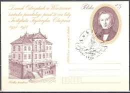 Poland 1984 - Ostrogski Castle - Chopin Institute - Cp 865 - Postcard - Special Postmark - Postwaardestukken