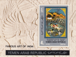 Yemen Hb Michel 169A - Yemen