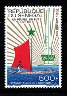 1970  10è Ann. De L'indépendance - Monument  De L,indépendance** - Senegal (1960-...)