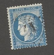 FRANCE - N°YT 60A OBLITERE AVEC PIQUAGE SUR FILETS EST/SUD ET FILET NORD OUEST A ETUDIER - COTE YT : 2€ - 1871 - 1871-1875 Cérès