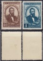 1(464). Russia USSR 1949 Poet Ivan Savvich Nikitin, MH (*) Michel 1392-1393 - 1923-1991 USSR