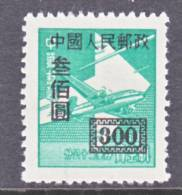 PRC 26a  * - Unused Stamps