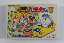 Famicom : Pachio-kun 3 ( CDS-P3 ) - Electronic Games
