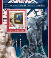 DJIBOUTI 2016 ** Orsay Museum Musée D'Orsay Paintings Gemälde Peintures S/S - OFFICIAL ISSUE - A1644