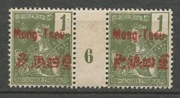 MONG-TZEU  N° 17 MILLESIME 6 NEUF** GOM COLONIALE SANS CHARNIERE / MNH - Mong-tzeu (1906-1922)