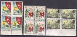 AC- TURKEY STAMP  -  FIRST ANNIVERSARY OF 27 MAY REVOLUTION MNH BLOCK OF FOUR 27 MAY 1961 - 1921-... Republic