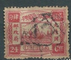 """Chine N°15 Oblitéré    - Remise En Vente Suite """"folle Enchère""""- Abc8501 - Chine"""