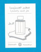 Cartes Parfumées  Carte DUBAI DERAAH - Modernes (à Partir De 1961)