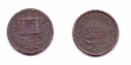 Afghanistan 1 Paisa 1309 (1891) (KM#801.1) 20mm - Afghanistan